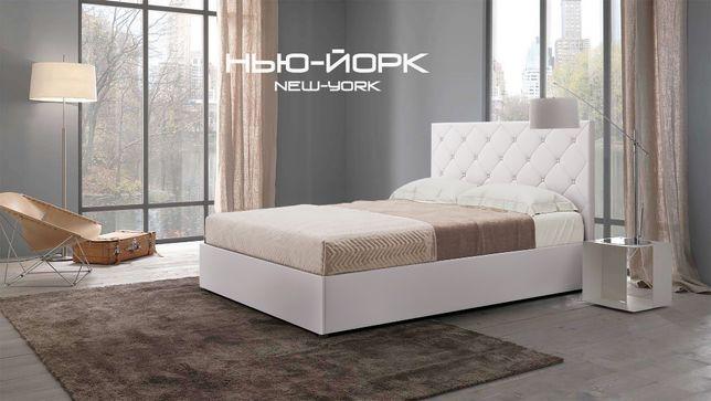Кровати от производителя Одесса,кровать,Рим,Верона,Денвер,Манхэттен
