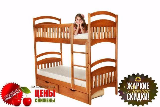 Двухъярусная кровать Каринуля+подарок от производителя по супер цене