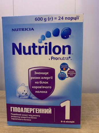 Продам смесь Nutrilon Гіпоалергенний 1 (від народження)