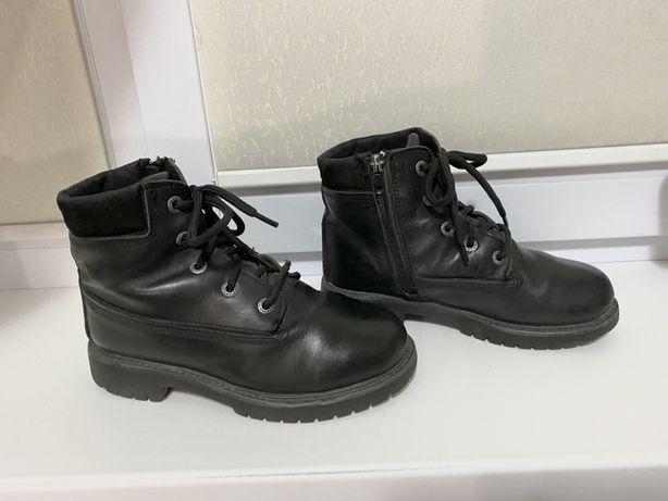 Ботинки зимние кожанные для мальчика