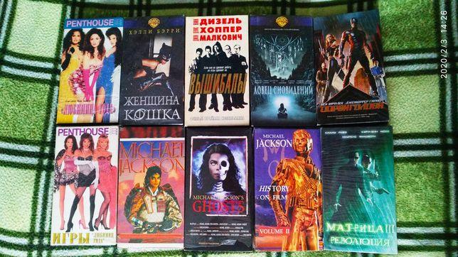 Продам фирменные лицензионные видеокассеты с фильмами (остаток).