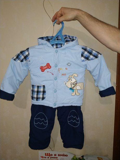 Костюм куртка/штаны демисезонный весна/осень на ребенка 2-3 года
