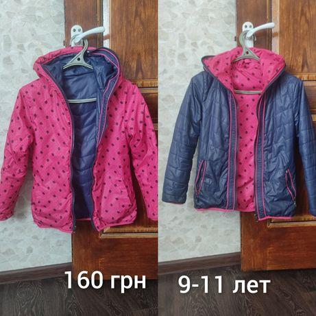 Двухсторонняя куртка, 9-11 лет