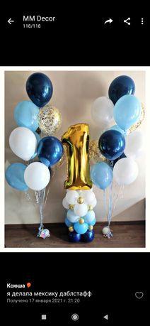 Гелевые гелиевые воздушные шары шарики