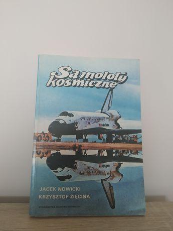 Samoloty kosmiczne - Jacek Nowicki (TANIA WYSYŁKA)