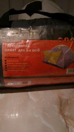 Продам палатку турестическую