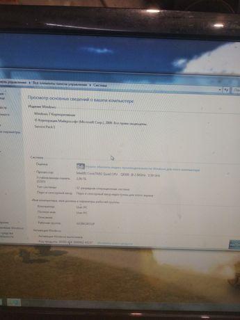 Компьютер в сборе четырехъядерный intel q8300 видик 9600 GT s