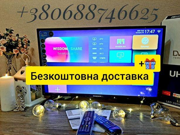 Телевізор Самсунг 32 34 42 50 56 діагональ Смарт ТВ Wi-Fi Т2 9 андроид