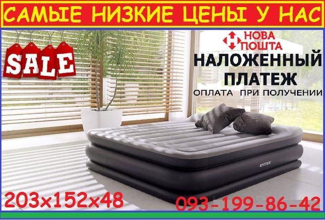 Надувная кровать.Ламзак.Ліжко.Матрас.Койка.Лежак.Постель.