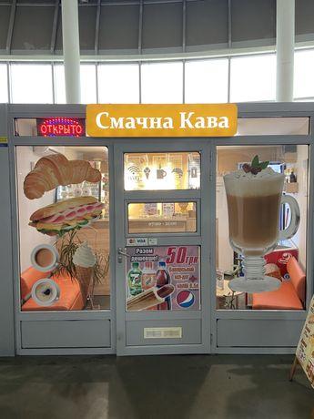 Продам Кофейню