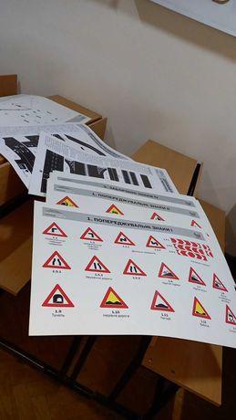 плакаты ПДД    правила дорожного движения