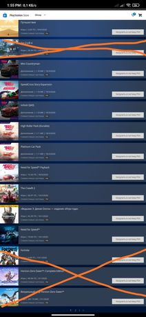 RDR 2, Crew 2, NFS Payback, Ведьмак 3, NFS 2015, Injustice, Uncharted