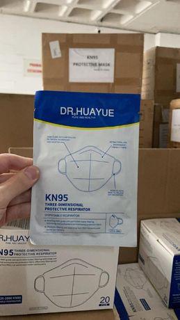 Mascaras proteção KN95 - Embal individual - stock real