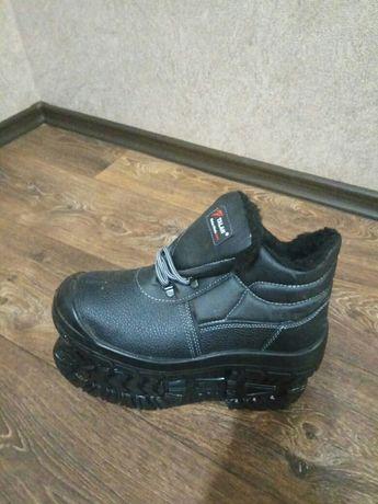 Ботинки рабочие мужские