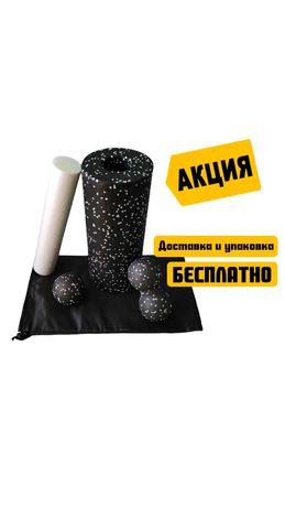 Набор массажный ролик из 4шт. Ролл, валик. Доставка по всей Украине