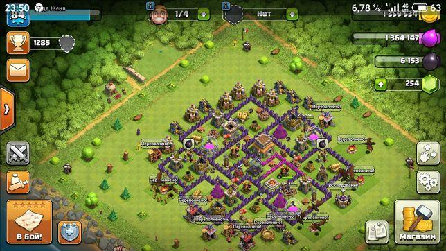 Аккаунт clash of clans 8тх