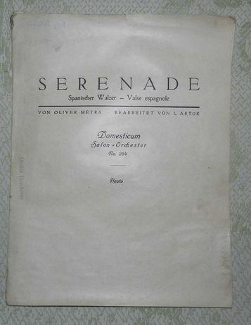 Ноти (старовинні видання початку ХХ-го століття, Європа)