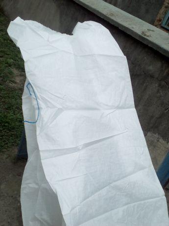 продам большие полипропиленовые мешки полиетилен внутри биг-бег