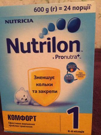 Продам детскую сухую смесь NUTRILON (Нутрилон) Комфорт
