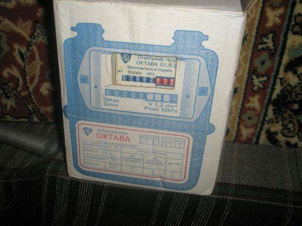 газовый счетчик Октава 1,6- 2,0 и  водяной