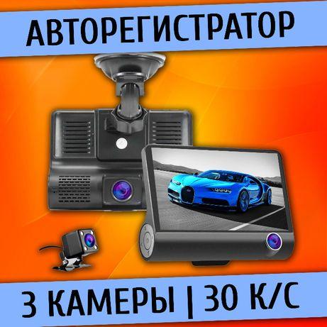 Авторегистратор XOKO DVR-380/ 3 КАМЕРЫ/ 170 °/ ХИТ!
