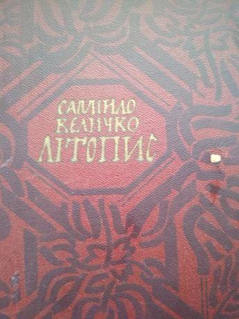 Літопис Самійла Величка