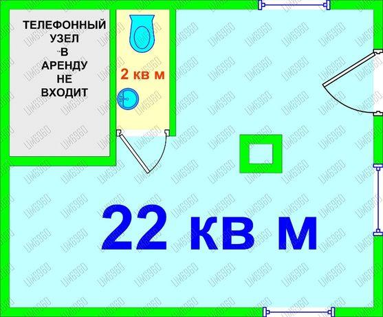 24 м2 кофейня салон красоты сервис вода услуги Оболонь/Героев Днепра