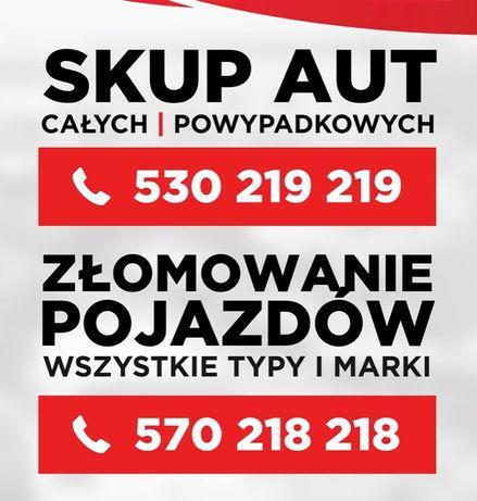 Skup aut / Złomowanie pojazdów / skup samochodów Kowalewo Pomorskie
