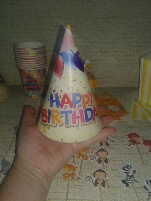 Колпачки для дня рождения/атрибутика Полтава - изображение 1