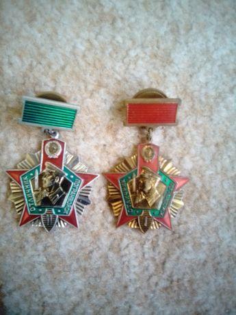 Значки погранвойск СССР