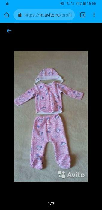 Комплект для новорожденного 0-2 месяца в хорошем состоянии Нежин - изображение 1