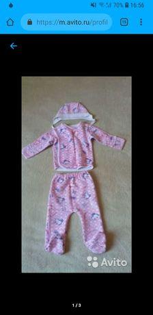 Комплект для новорожденного 0-2 месяца в хорошем состоянии