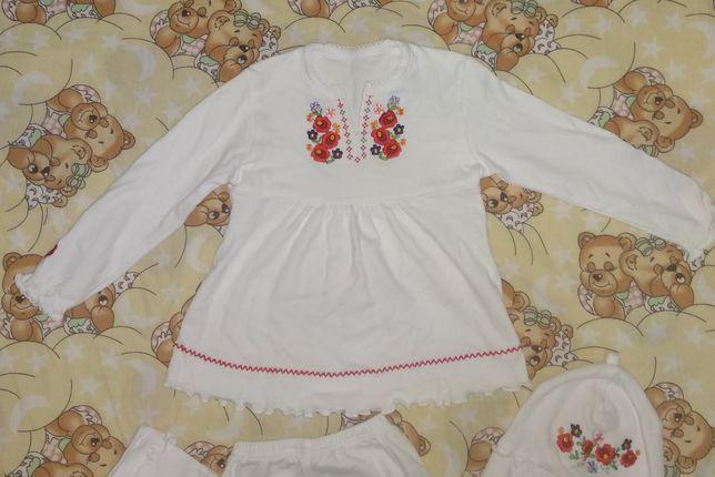 Крестильный комплект от 4 мес, костюм на крестины с вышивкой, крещение