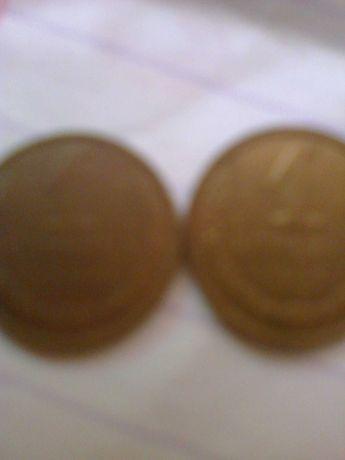 Монеты СССР- 1  -копейка