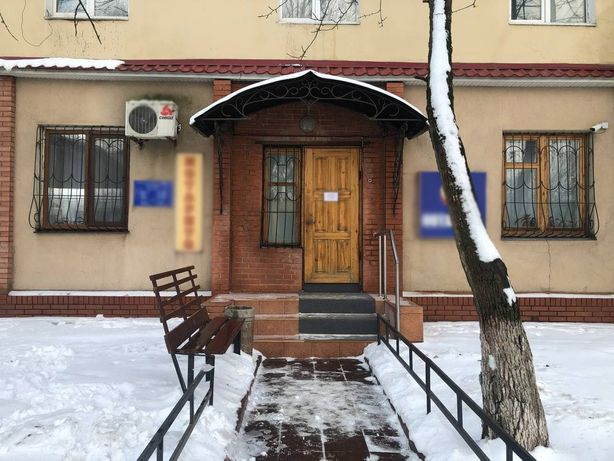 Офис Таксопарк ул. Оборонная