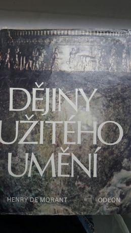 Книга Dejiny Uziteho Umeni HENRY DE MORANT антикваріат