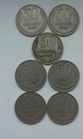 Монеты СССР 417 шт - 1, 2, 3, 5, 10, 15, 20, 50 копеек (1938-1991 гг)