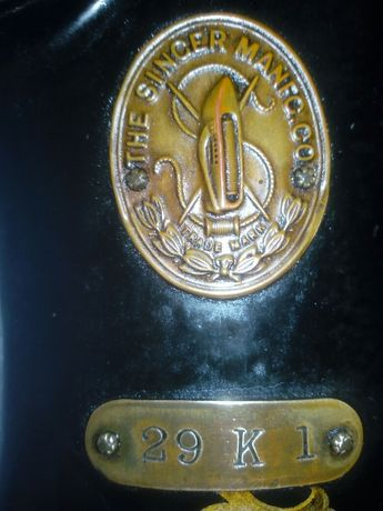 Maszyna szewska kaletnicza (łacinarka) Singer