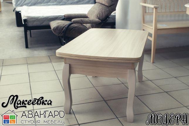 """Деревянный раскладной стол-трансформер на кухню / в гостиную """"Модерн"""""""
