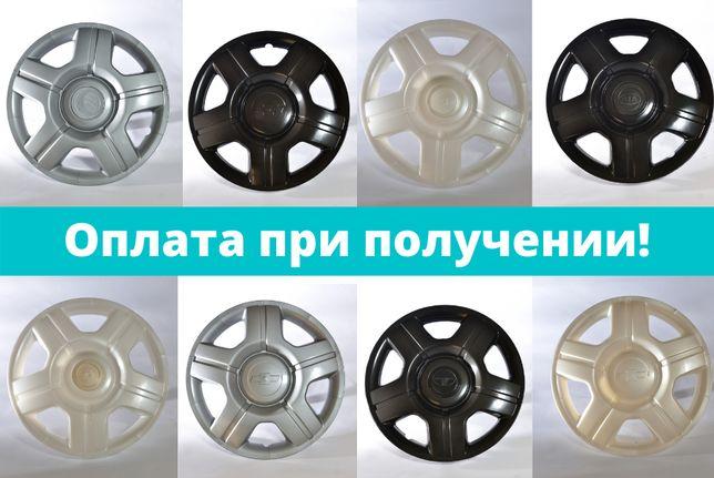 Колпаки на диски Р 14! Лада, АвтоЗАЗ, Daewoo, Chevrolet, ВАЗ