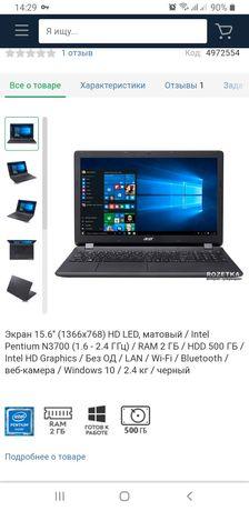 Ноутбук acer espire 15 es1-531