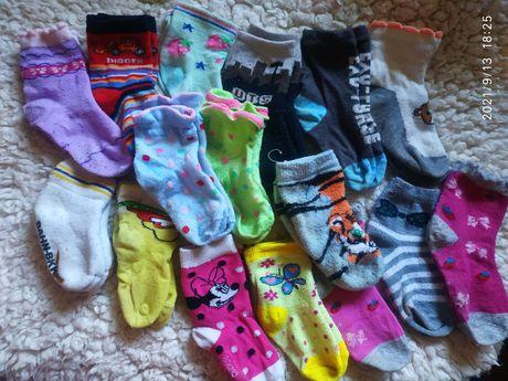 Носочки детские для девочек и мальчиков