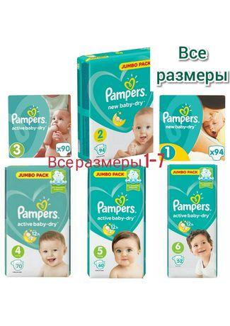 "850!Pampers (Памперс) подгузники active baby-dry. Ост.""Грузия"""