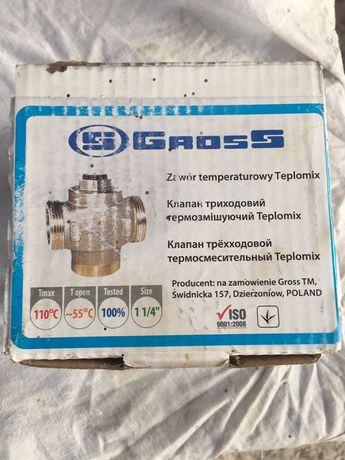 Трехходовой клапан Gros 55градусов