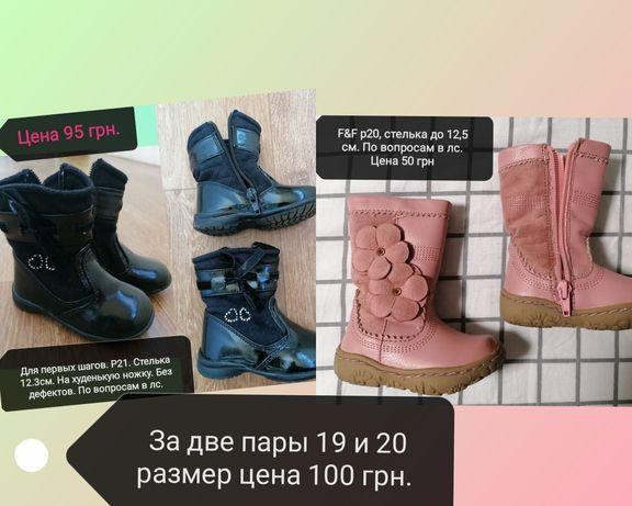 Обувь на девочку, кроссовки, сапоги, ботинки, боссоножки