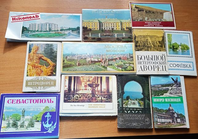 Наборы открыток, города ссср