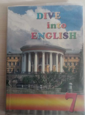 Підручник  Dive into English 7 клас, Буренко,Сливкіна