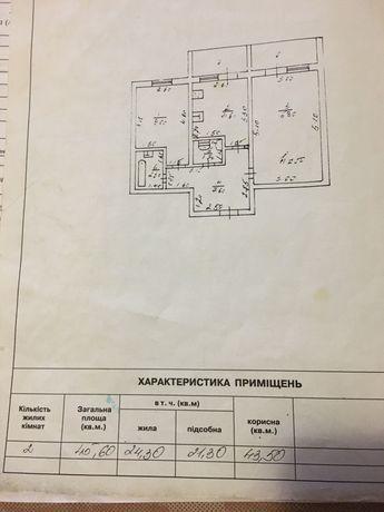 Продам квартиру или обменяю на дом в Беляевке