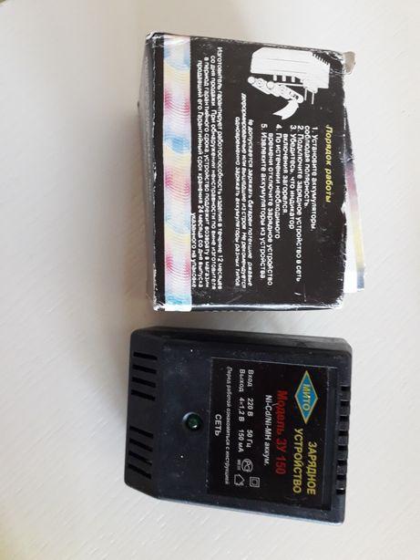 Зарядное устройство для Ni-MH Ni-Cd аккумуляторов