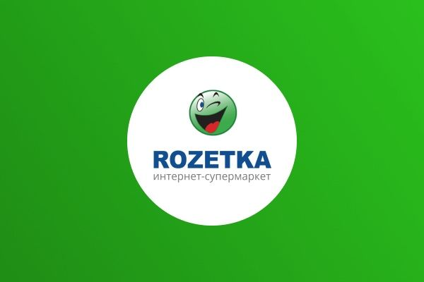 Продам діючий інтернет магазин підключений до Розетка
